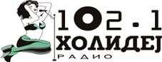 Холидеј Радио